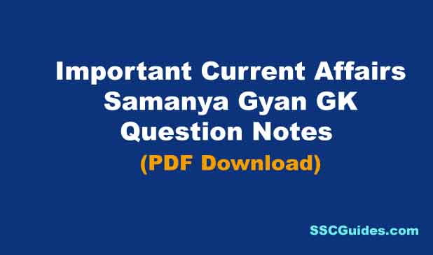 Samanya Gyan Current Affairs GK Notes