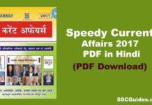 Speedy Current Affairs 2017 PDF in Hindi