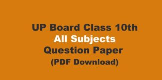 UP BOARD 10th (High School) Model Paper