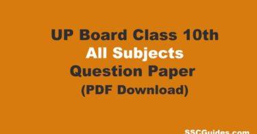UP BOARD 10th (High School) Model Paper