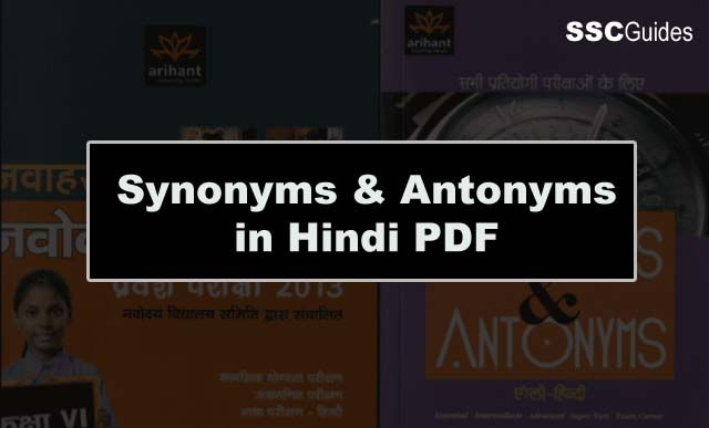 Arihant Synonyms & Antonyms by Roshan Tolani