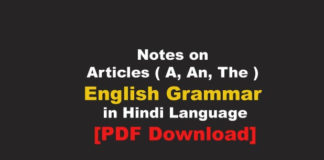 articles notes pdf