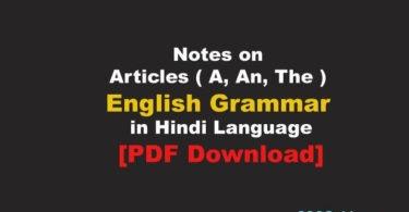 articles notes pdf