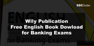 Free English Book PDF Download for Banking Exams