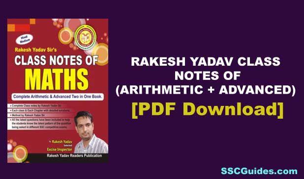 Rakesh Yadav Arithmetic Class Notes in Hindi PDF Download
