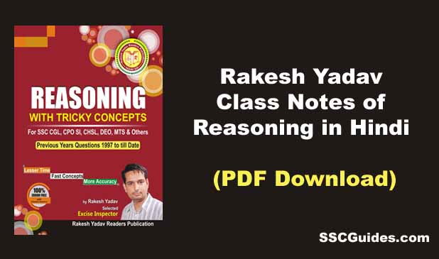 Rakesh Yadav Class notes Reasoning