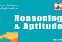 download Reasoning And Aptitude book