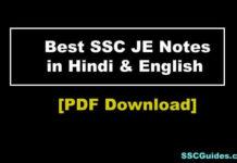 SSC JE Notes 2018