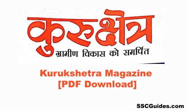 Kurukshetra Magazine pdf