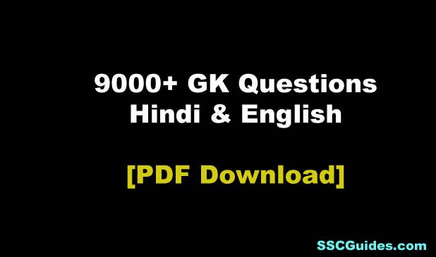 Download GK PDF