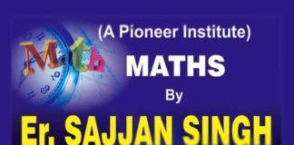Maths By Sajjan Singh in Hindi