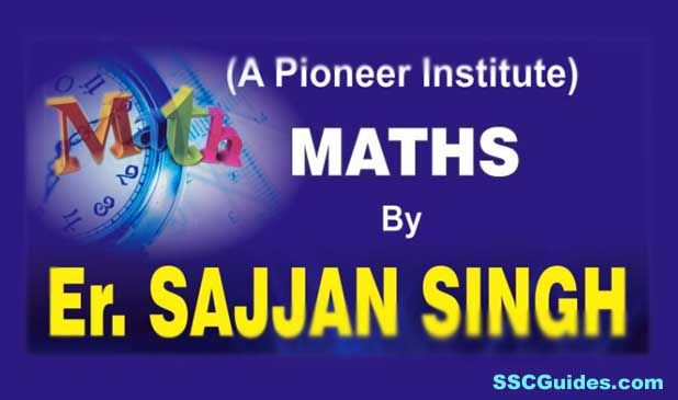 Maths By Sajjan Singh in Hindi