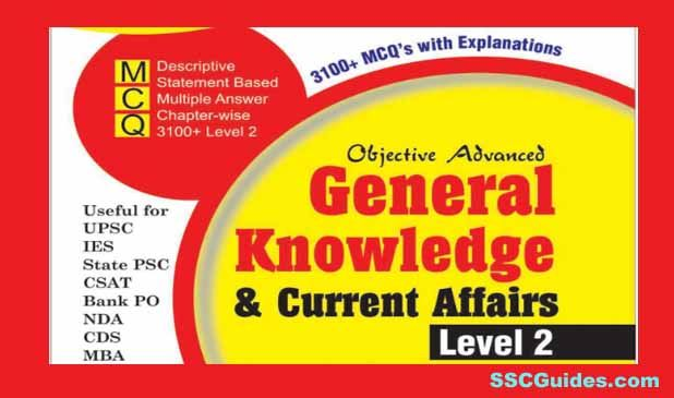 Objective General Knowledge & Current Affairs PDF