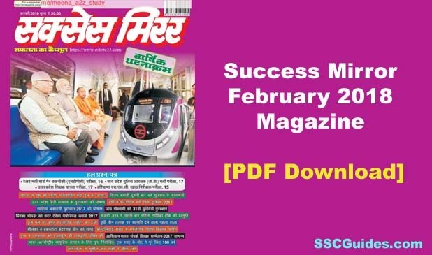 Success Mirror February 2018 Magazine PDF