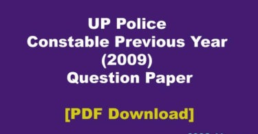 UP Police Constable Previous Year Question Paper