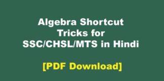 Algebra Shortcut Tricks for SSC