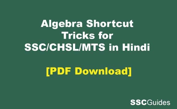 Algebra Shortcut Tricks for SSC