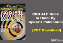 Railway Examination Book PDF