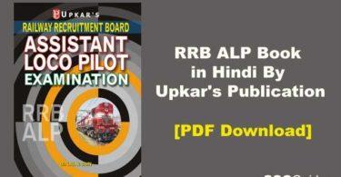 Railway Examination Book PDF