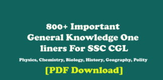 General Knowledge One liners For SSC CGL