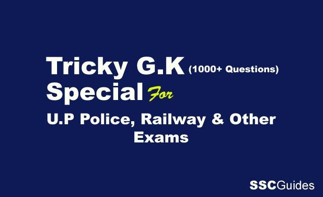 GK Tricks in Hindi PDF