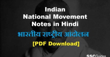 Indian National Movement Notes in Hindi PDF