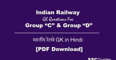 Indian Railway GK in Hindi PDF