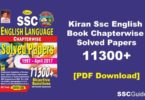 SSC English Language Book 2018 PDF