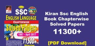 SSC English Language Book 2018 PDF