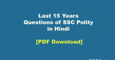 Questions of SSC Polity in Hindi PDF