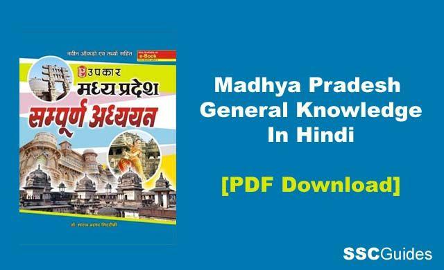 Madhya Pradesh GK Book PDF