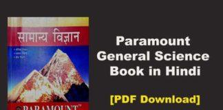 paramount gs notes in hindi pdf