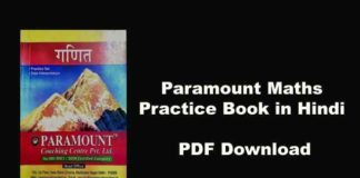 Paramount Maths Practice Book in Hindi