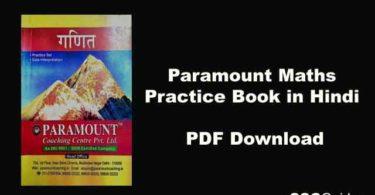 Paramount Maths Practice Book in Hindi