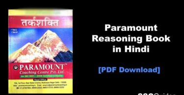 Paramount Reasoning Book in Hindi