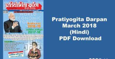 Pratiyogita Darpan March 2018 in Hindi