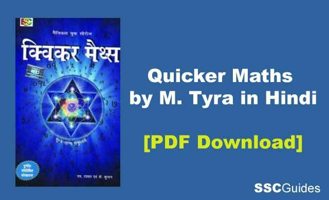 Quicker Maths by M. Tyra pdf