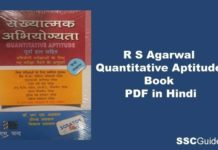 R S Agarwal Quantitative Aptitude PDF in Hindi