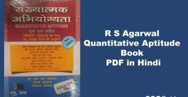 R S Agarwal Quantitative Aptitude PDF in Hindi