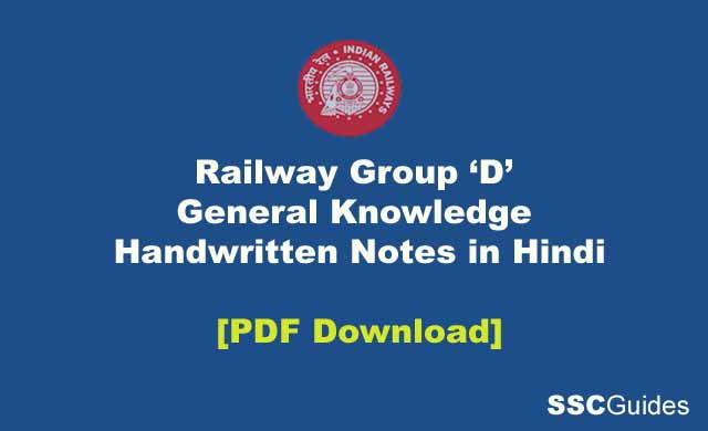 Railway Group 'D' General Knowledge in Hindi