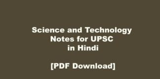 Science and Technology Notes