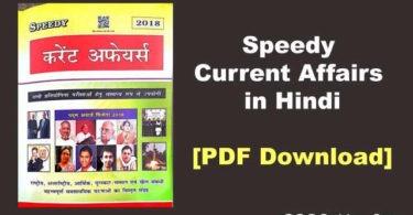 Speedy Current Affairs PDF