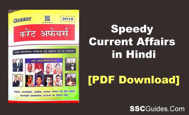 Speedy Current Affairs 2018 PDF