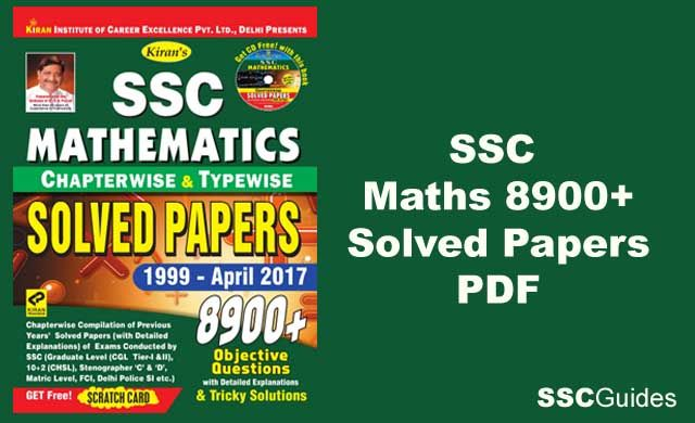 Kiran SSC Maths Book