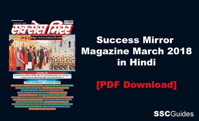 Success Mirror Magazine pdf