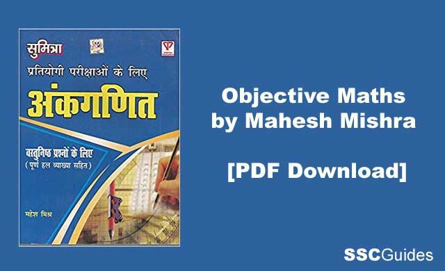 Objective Mathematics by Mahesh Mishra PDF