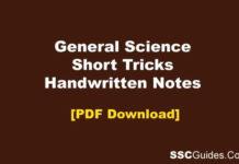General Science Short Tricks Notes in Hindi