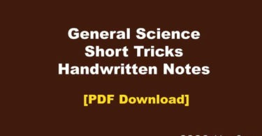 General Science Short Tricks Notes in Hindi