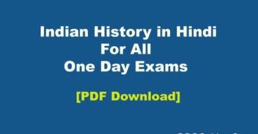Indian History PDF in Hindi