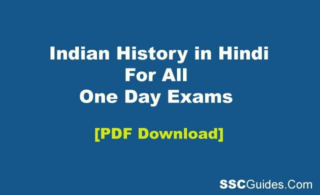 Indian History PDF in Hindi